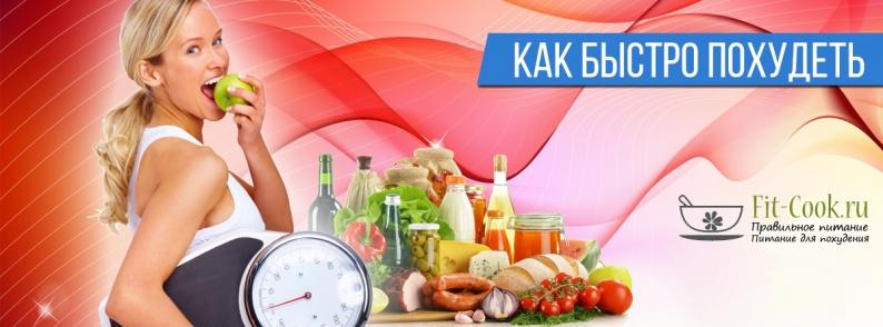 программы похудения снижения веса нижний новгород